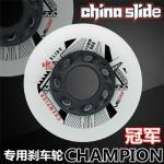 4 Pieces Famous China Slide Champion 90A Sliding Inline Skates Wheel for SEBA HV HL HIGH Roller Skate Tyre rodas 72mm 76mm 80mm